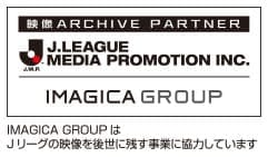 映像ARCHIVE PARTNER J.LEAGUE MEDIA PROMOTION INC.